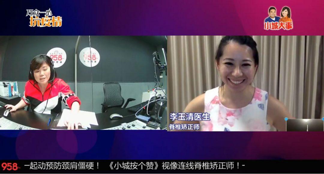 Dr Jenny_95.8fm interview