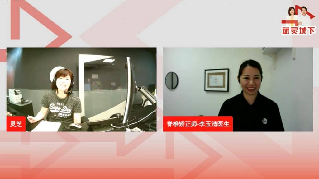featured image_dr jenny_958fm interview 2